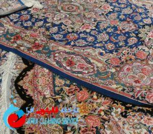 شستشوی فرش ابریشمی