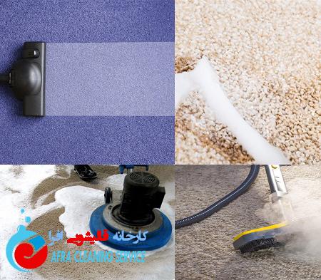 بهترین مواد شوینده برای فرش
