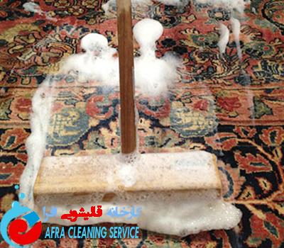 قالیشویی در پردیس