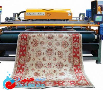 دستگاه قالیشویی