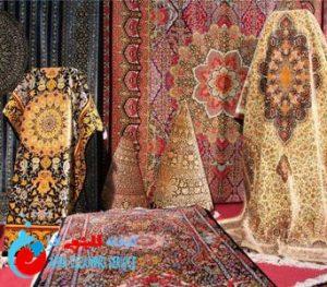 قالیشویی در پونک