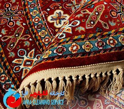 سفارش شستشوی فرش برای عید