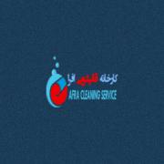 قالیشویی در منطقه پنج تهران
