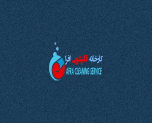 قالیشویی در منطقه چهار تهران